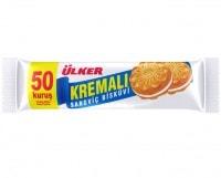 Kremali Kekse